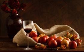 Обои яблоки, виноград, вино, натюрморт
