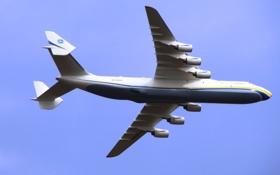Обои Небо, Самолет, Полет, Крылья, Мрия, Ан-225, Грузовой