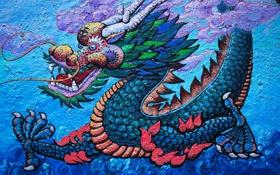 Обои небо, усы, пламя, дракон, китай, картина, зубы