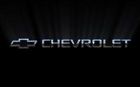Картинка Шевроле, логотип, эмблема