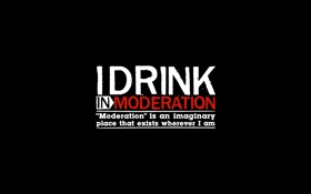 Обои moderation, drink, red