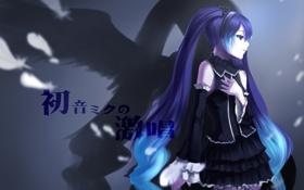Картинка vocaloid, птица, девушка, аниме, red flowers, арт, hatsune miku