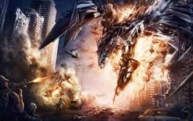 Картинка взрыв, город, оружие, фантастика, огонь, пламя, апокалипсис