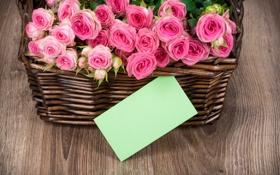 Обои корзина, with love, roses, basket, pink, romantic, розы