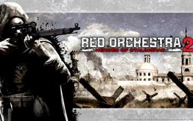 Картинка война, снайпер, вторая мировая, Сталинград, Red Orchestra 2: Heroes of Stalingrad, Red Orchestra 2: Герои ...