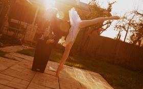 Картинка поза, ноги, двор, девочка, балерина, пачка, танцовщица