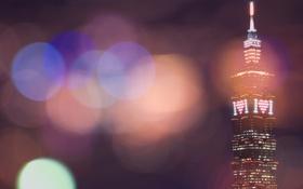 Картинка город, вышка, мерцание, love, сердце, башня, небоскреб