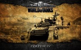 Обои Германия, танки, WoT, World of Tanks, пазик, Pzkpfw IV