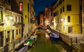Картинка город, канал, Венеция