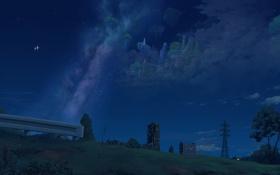 Обои облака, ночь, isai shizuka