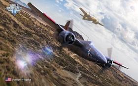Картинка самолет, USA, США, plane, aviation, авиа, arcade