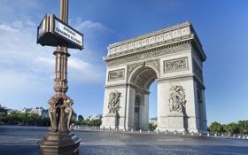 Обои Париж, памятник, Paris, France, Триумфальная арка