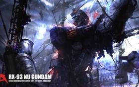 Картинка робот, аниме, suit, gundam