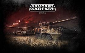 Обои игра, танки, tanks, mail.ru, Armored Warfare, Obsidian Entertainment, my.com