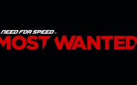 Картинка надпись, фон, need for speed most wanted 2