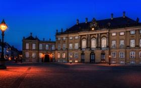 Обои мостовая, Дания, фонари, ночь, огни, Copenhagen, площадь