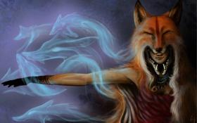 Обои фантастика, рука, дух, арт, шкура, души, лисица