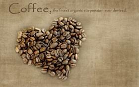 Картинка сердце, кофе, зёрна