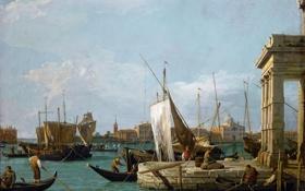 Картинка пейзаж, люди, картина, Венеция, канал, Canaletto, The Dogana in Venice