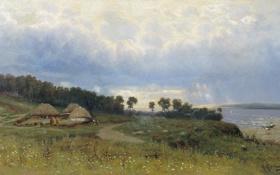 Обои картина, Крыжицкий, Перед дождем