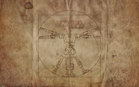 Картинка бумага, рисунок, робот, Carrier Command, Gaea Mission