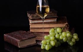 Обои отражение, стол, вино, бокал, книги, виноград, пища для ума
