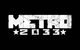 Картинка логотип, white, black, метро 2033, Metro 2033