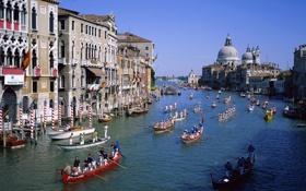 Обои небо, пейзаж, люди, дома, лодки, собор, канал