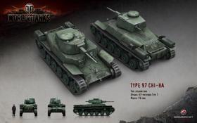 Обои China, танк, Китай, танки, рендер, WoT, World of Tanks