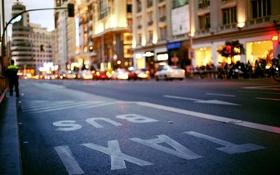 Картинка дорога, асфальт, машины, огни, люди, улица, здания