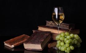 Обои стол, вино, бокал, книги, виноград, пища для ума