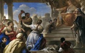 Обои Лука Джордано, мифология, Суд Соломона, картина, жанровая
