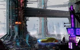 Картинка город, транспорт, человек, арт, отель, мегаполис