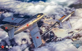 Обои облака, самолет, огонь, aviation, авиа, MMO, Wargaming.net