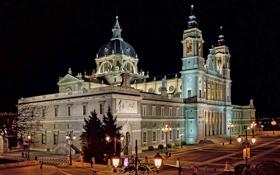 Обои ночь, огни, площадь, фонари, собор, Испания, дворец