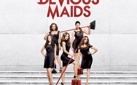 Картинка Devious Maids, сериал, кино, девушки, коварные горничные