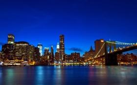 Обои Нью-Йорк, дома, ночь, мост, небоскребы, огни
