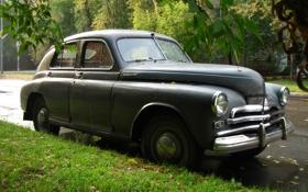 Обои Победа, настоящий советский автомобиль, машина времени