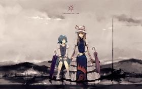 Картинка горы, природа, девушки, зонт, аниме, арт, touhou