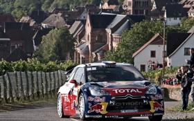 Обои Город, Люди, Citroen, Red Bull, DS3, WRC, Rally