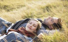 Обои трава, улыбка, лето, парень, девушка, пара