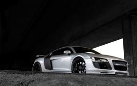 Обои Front, Audi, Razor