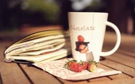 Картинка чашка, макро, ягоды