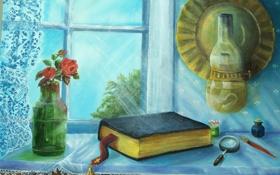 Картинка свет, розы, окно, арт, керосинка, книга, натюрморт