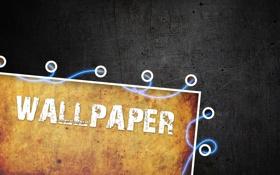Обои бумага, черный, луч, метал, Wallpaper