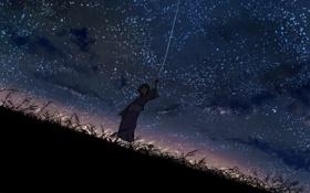 Обои небо, звезды, ночь, девочка