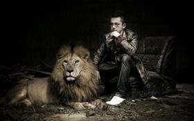 Обои фон, человек, лев