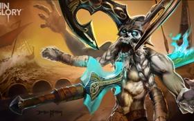 Картинка меч, zombie, art, moba, Vainglory, Krul