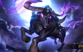 Картинка кольцо, рога, копыта, бык, Taurus, Heroes of Newerth