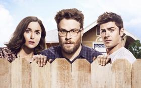 Обои На тропе войны 2, Neighbors 2, Sorority Rising, очки, Seth Rogen, забор, комедия